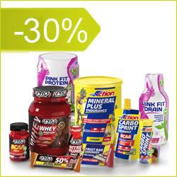 ProMuscle ProAction offerta